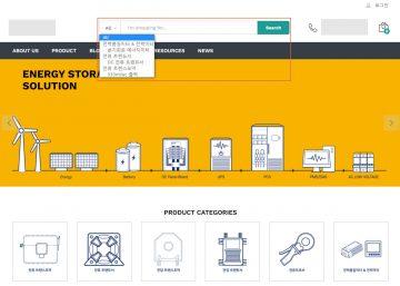 쇼피파이-검색기능-고도화-커스텀-shopify-category-search